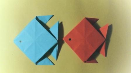 折纸教程第5集 鱼