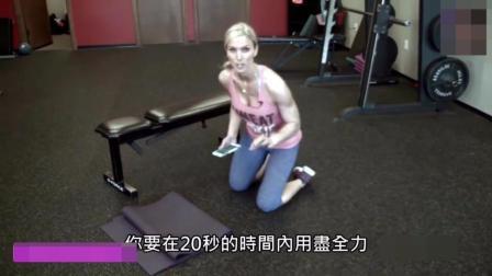 4个训练腹部的动作, 你学会了还在等什么呢 动起来吧