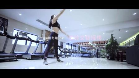 你想要一个好身材吗, 健身女神来教你怎样减脂塑形
