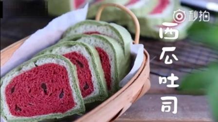 西瓜吐司: 夏天, 一定要有西瓜, 这个假装成西瓜的吐司虽然只是面包, 但也有夏日的清新感觉