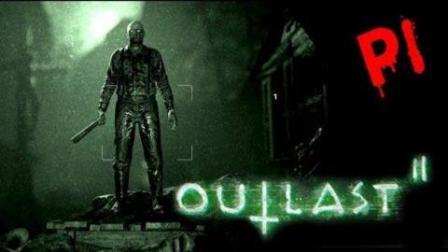 Outlast 2《绝命精神病院2》 等了4年的恐怖续集