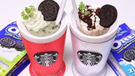 【喵博搬运】【食用系列】夏日清凉饮品~抹茶星冰乐、焦糖浓缩咖啡星冰乐