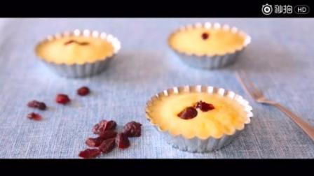 不用烤箱的蔓越莓蒸蛋糕 美味触手可得~