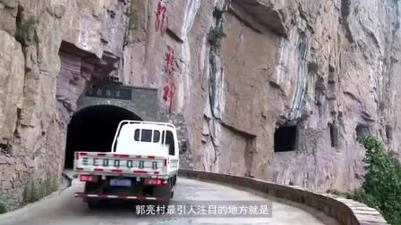 揭秘: 中国有两大怪村, 一个在地下, 一个在天上