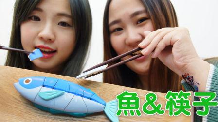 鱼跟筷子的玩具还是吃货们要来练习一下手速呢吃货们的吃货训练是手跟筷子的眼到手到