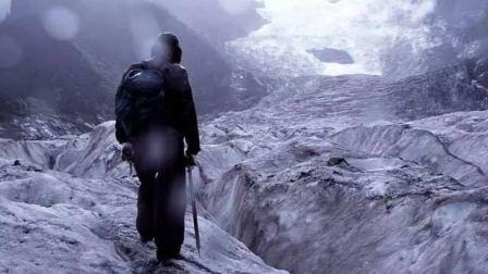 山难发生后 他花了18年寻找17位队友的遗体 121