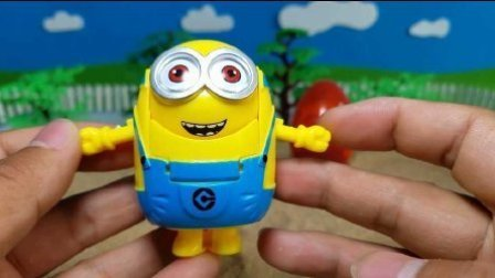 奇趣蛋玩具视频 小黄人