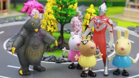 『奇趣箱』奥特曼: 小趣不小心用魔法棒把小猪佩奇变成小怪兽, 奥特曼和女巫能帮她们吗?