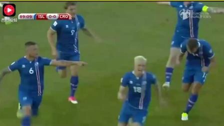 世预赛-冰岛1: 0克罗地亚 西古德森造绝杀 魔笛表情懵逼了