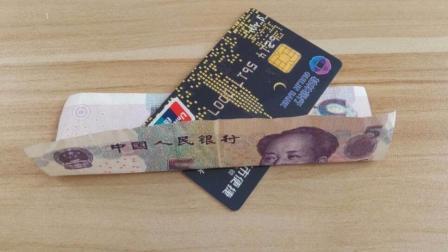 魔术教学: 银行卡穿透钞票, 超简单生活撩妹魔术, 男人出门必备!