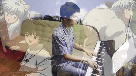 【琴侣】钢琴独奏《穿越时空的思念》