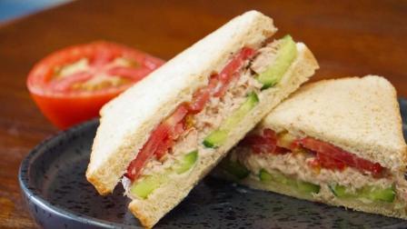 【金枪鱼三明治】瘦身时候也可以吃的三明治, 热量超低