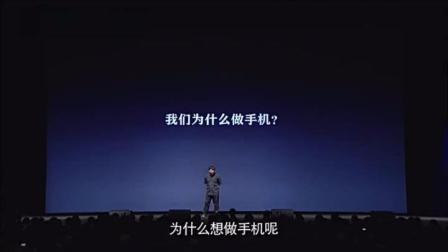 锤子手机OS发布会演讲, 罗永浩激情演讲