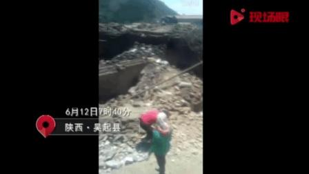 陕西吴起县一锅炉发生 小山坡被夷为平地