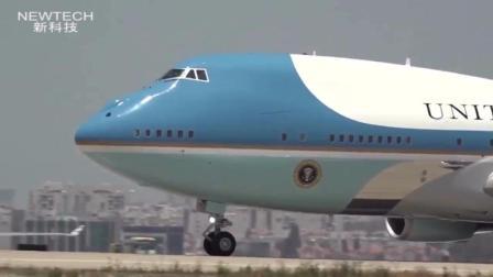 """美国总统的""""空军一号""""有多强? 那还真不是吹的"""