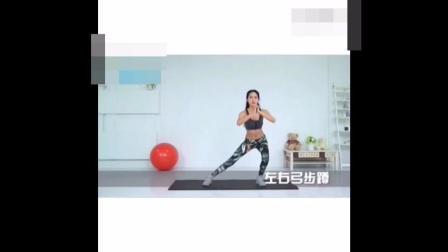 适合中国人的7日提臀瘦腿操, 臀腿都能帮你搞定的几个动作