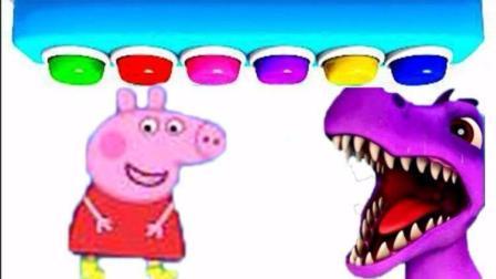 小猪佩奇与小霸王龙 恐龙世界恐龙战队 粉红猪小妹