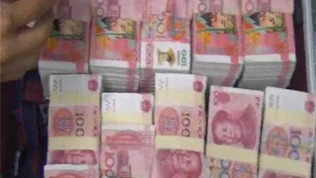 深圳男子提百万冥币装富二代 交往多名女生骗财骗色