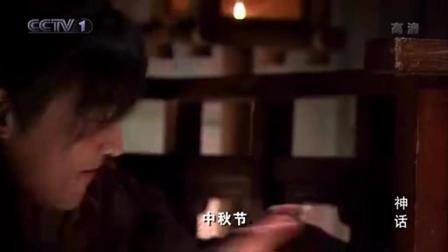 胡歌穿越到了秦朝, 做豆沙月饼给项羽吃, 项羽吃的可美了