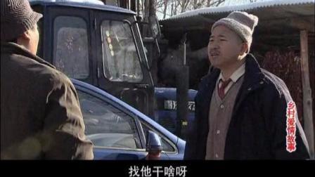小沈阳见了往日老情人陈艳楠懵逼了, 刘能出损招治广坤服服的