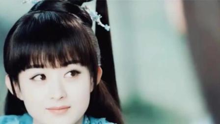 《青云志3》碧瑶被鬼王复活, 但却得知鬼厉张小凡对陆雪琪才是真爱