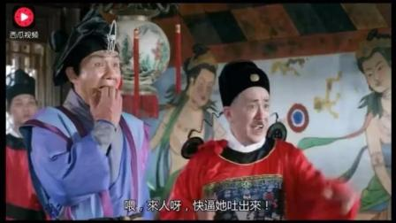 《水浒笑传》最搞笑的一段, 现在已经变成了现实, 简直神预言