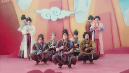 《万万没想到》片尾曲《大王叫我来巡山》MV预告