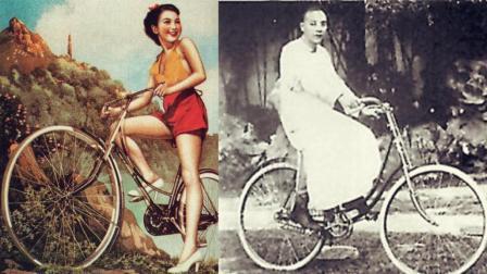 中国自行车简史 170613