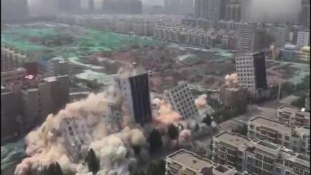 航拍郑州城中村爆破现场 震撼如大片