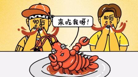 人人都爱的小龙虾, 究竟靠啥变身吃货爆款的?