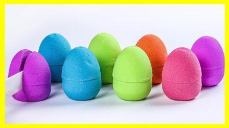 缤纷彩虹惊喜蛋太空沙玩具 亲子手工造型太空沙智力游戏 247