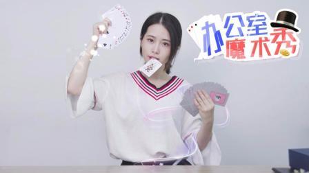 小野魔术师 气球变鹦鹉 26