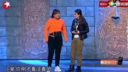 贾玲这毛衣再扯可就尴尬了, 太搞笑哈哈