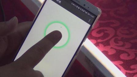 wifi继电器微信控制远程开关控制 电器改装智能家居模块
