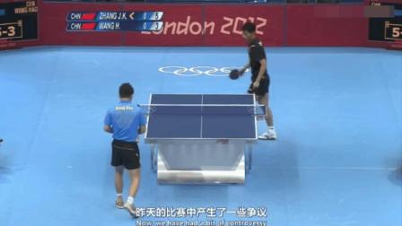 神一般的中国乒乓, 两天之内两个世界冠军被外国人刁难, 你行你上