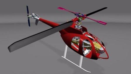 遥控直升机3D结构练习