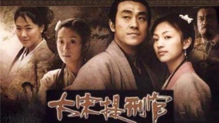 原来杜淳在《大宋提刑官》中跑过龙套, 但令人过眼难忘!