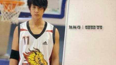 吴尊自爆: 是文莱篮球国家队员曾与姚明打过比赛