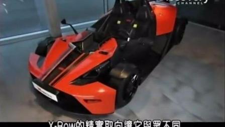 超轻量的KTM X-BOW跑车 制造过程