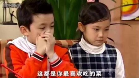 搞笑! 吴磊一家人悲伤地哭泣, 郑恺在一旁吃得正开心