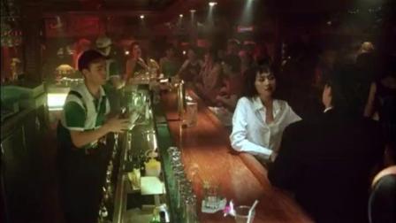 周星驰酒吧沟女 跳舞我只服星爷
