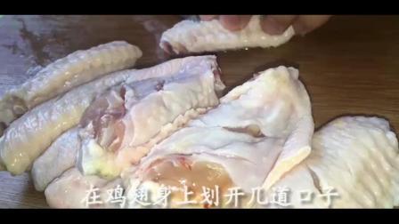 别再用面包糠炸鸡翅了, 只需两块钱用它炸, 鸡翅香嫩脆滑