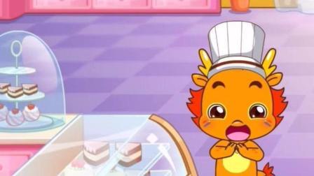 幼儿认知游戏学做巧克力核桃蛋糕
