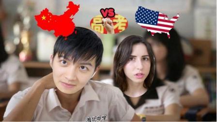 中国人vs美国人2017高考英语大PK, 美国人靠语感做中国英语卷是什么情况!