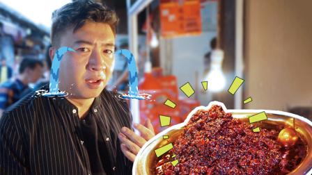 贵州美食有多辣 福建人直接辣哭了 62