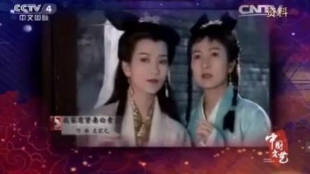 87岁音乐大师左宏元唱《渡情》, 这才是中国好歌曲