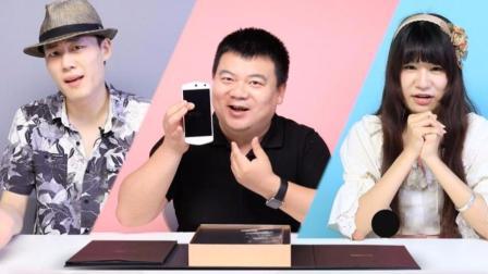 当一个二次元美少女 一个直男癌 一个技术宅大叔拿到同一款美图手机会发生什么 61