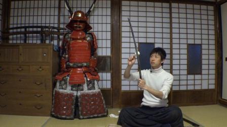 300年前的日本刀竟还能如此锋利!