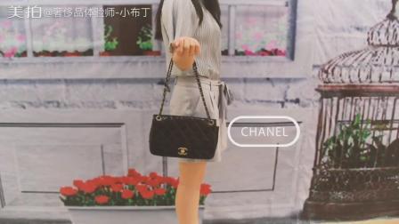 香奈儿限量包Chanel香奈儿包包中号cf评测:原来它的包底是这样的