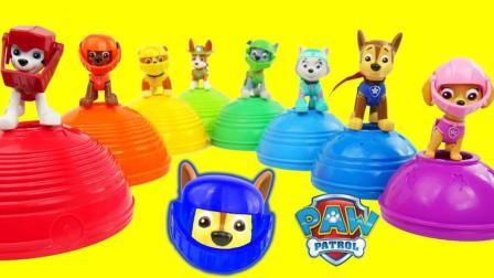 创意亲子玩具不用玩太多! 汪汪队神奇的彩虹碗, 循环创意 培养宝宝想象力和创造力!